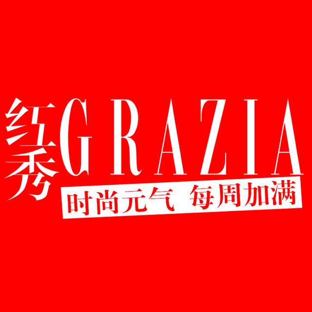 红秀grazia