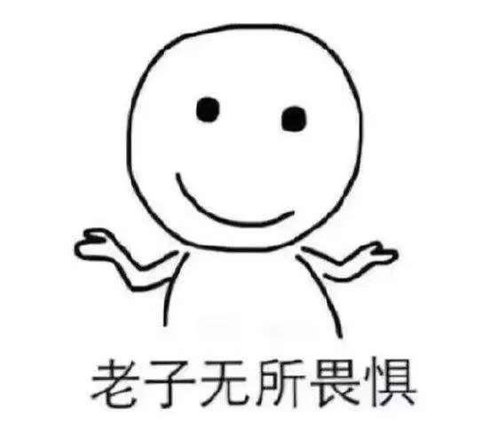 李哈哈-橘子编辑