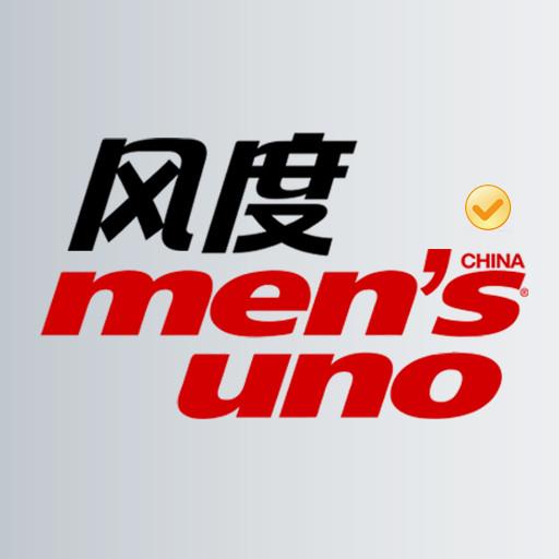 风度men's uno