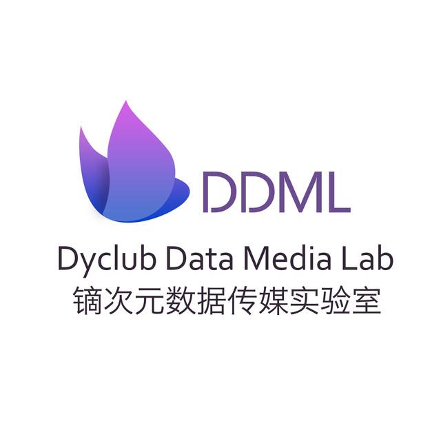 镝次元数据传媒实验室