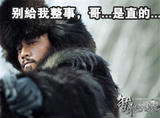 《智取威虎山》:徐克打响直男反击战第一枪!