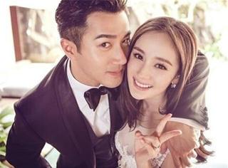 威幂夫妇新婚一年,恩爱都秀在了微博上!